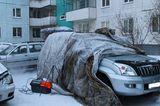 Компания Отогрев авто, фото №2